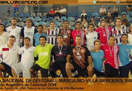 Judiciales de Santiago, primer campeón Nacional de Cestoball Masculino
