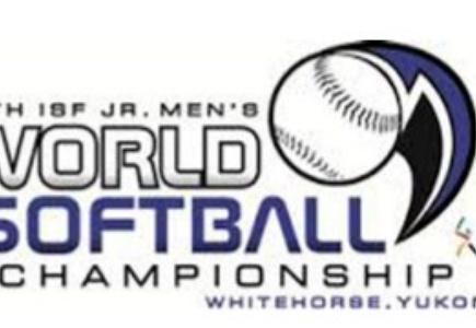 Softbol – Fixture del Campeonato Mundial Juvenil 2014